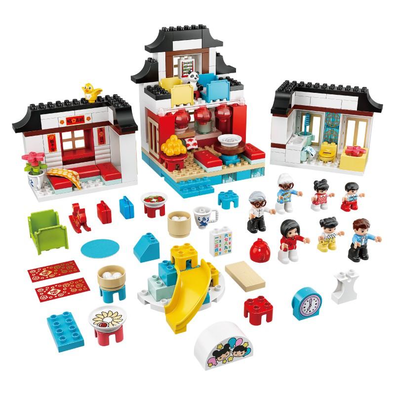 樂高積木Lego 10943 快樂童年 玩具反斗城