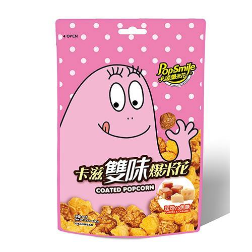 卡滋氣炸雙味爆米花-焦糖+起司80g【愛買】