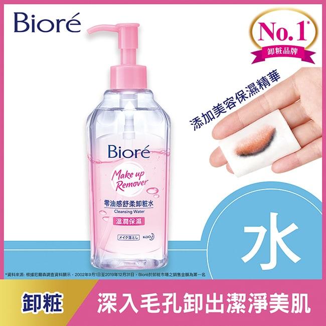 蜜妮零油感舒柔卸粧水(溫潤保濕型)300ml