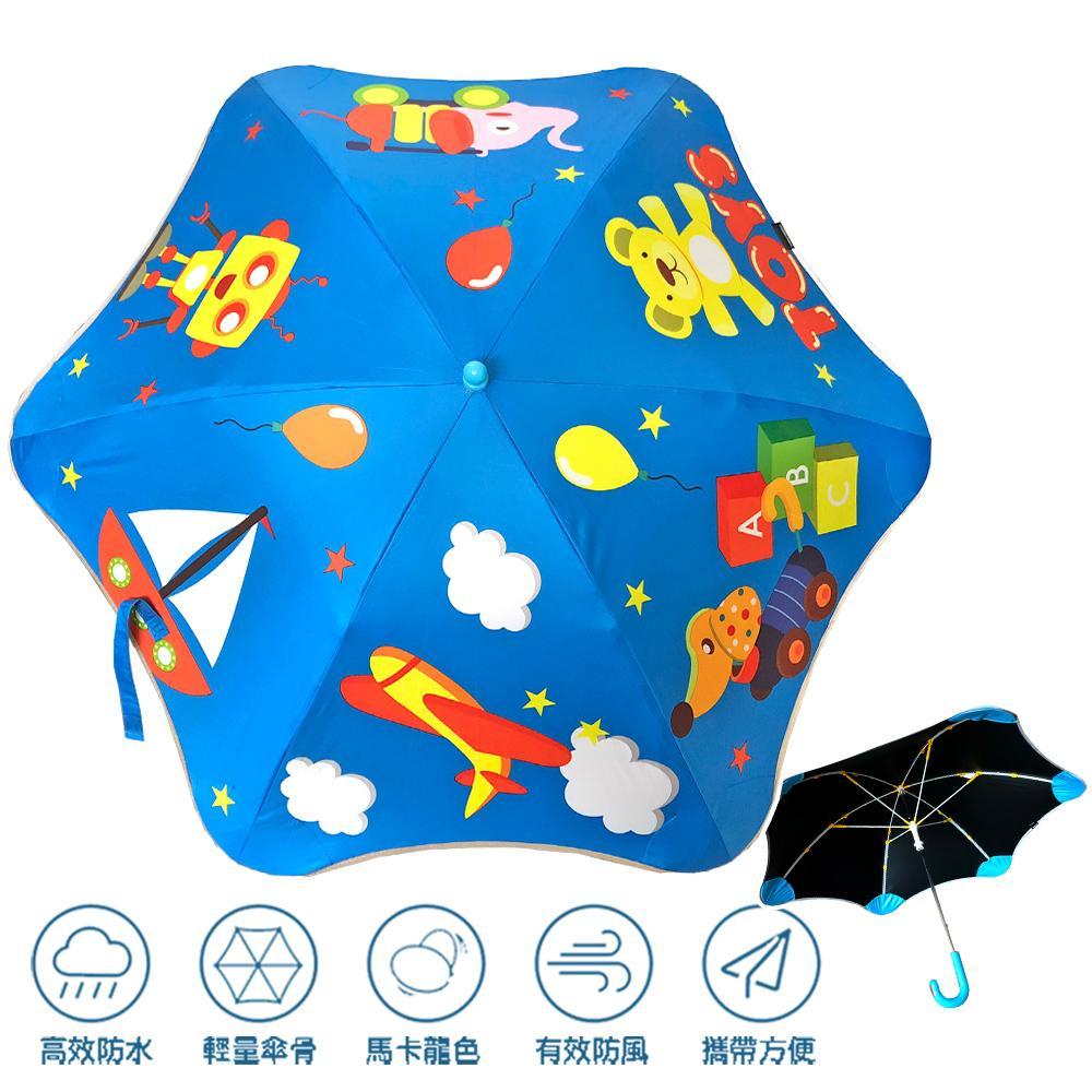 兒童圓角反光雨傘-玩具總動員藍