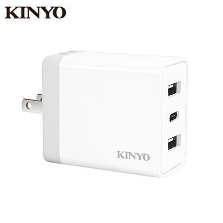 KINYO 雙USB+Type-C充電器CUH-5355