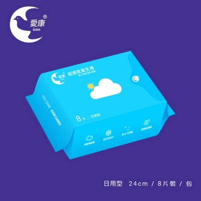 愛康Icon 24cm日用型衛生棉(8片/包)