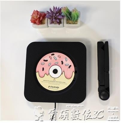 台灣現貨 CD機 壁掛cd播放機dvd播放機藍芽收音一體小型家用播放機dvd高清便攜式 新年鉅惠