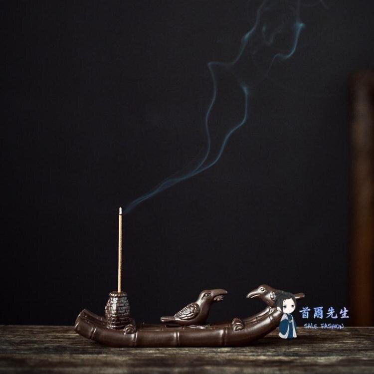 臥香爐 紫砂臥香盒家用室內檀香座 茶道小船竹排焚香插沉香爐線香爐 3色【年終尾牙 交換禮物】