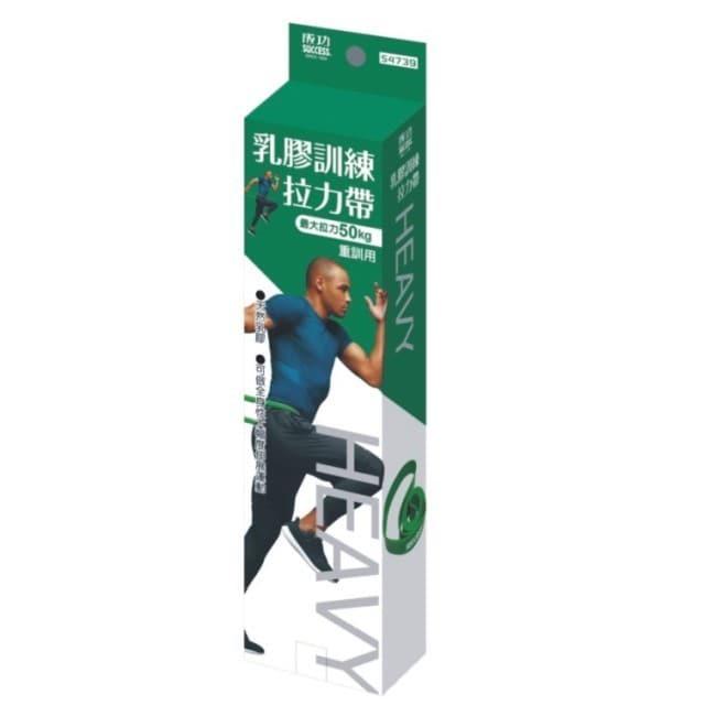 成功 乳膠訓練拉力帶(重訓用)x2盒