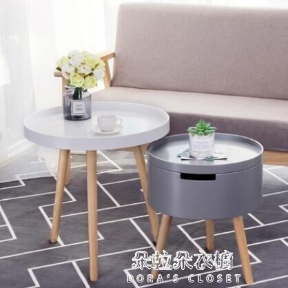 茶幾 實木小圓桌北歐茶幾簡約現代床頭桌創意沙發邊幾日式圓幾簡易邊桌 凡客名品