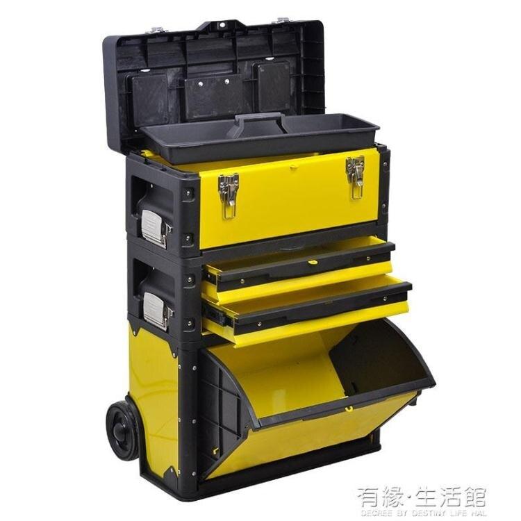 多功能鐵皮拉桿工具箱三層帶輪行動抽屜工具車706038 凯斯盾數位3C 交換禮物 送禮