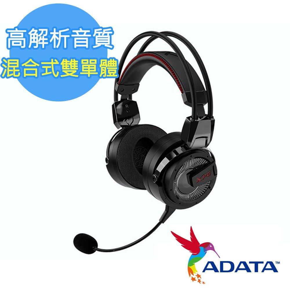 ADATA 威剛 XPG PRECOG ANALOG Hi-Res 電競耳機