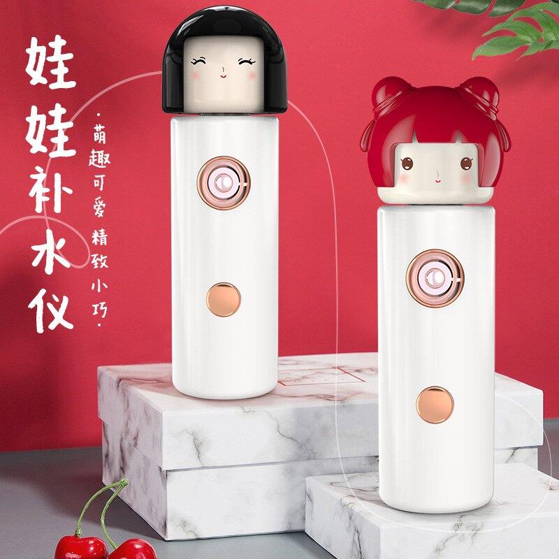 納米噴霧補水儀 迷你小丸子可噴酒精消毒水USB充電手持美容蒸臉儀