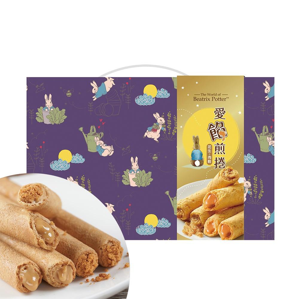 比得兔愛餡煎捲禮盒 232g(花生&肉鬆口味)