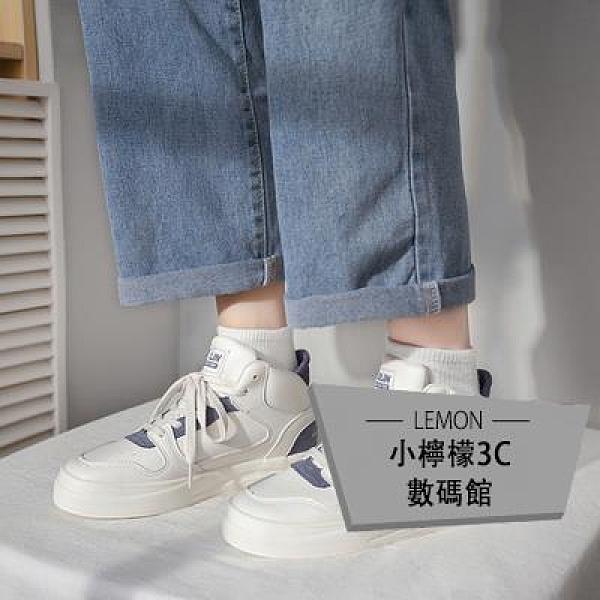 運動高幫小白鞋百搭加絨秋冬季板鞋【小檸檬3C數碼館】
