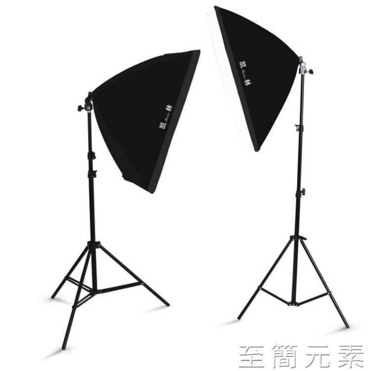 LED小型攝影棚攝影燈套裝補光燈拍攝拍照燈常亮柔光燈箱簡易道具大型產品證件拍