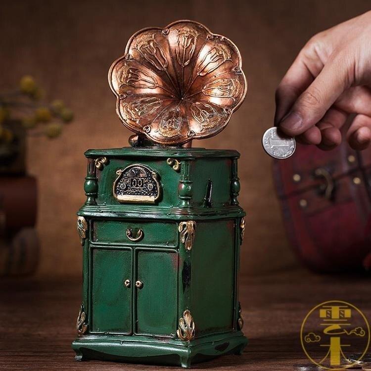 復古存錢筒經典留聲機擺件樹脂硬幣零錢儲蓄罐禮物