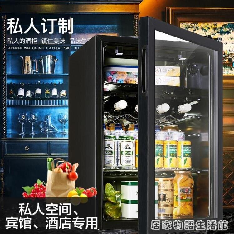 AUX/奧克斯 JC-80小型紅酒櫃 單門小冰箱冷藏櫃 辦公室家用冰吧