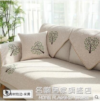 沙發墊四季通用布藝皮防滑棉麻冬季坐墊子北歐簡約高檔套罩巾靠背