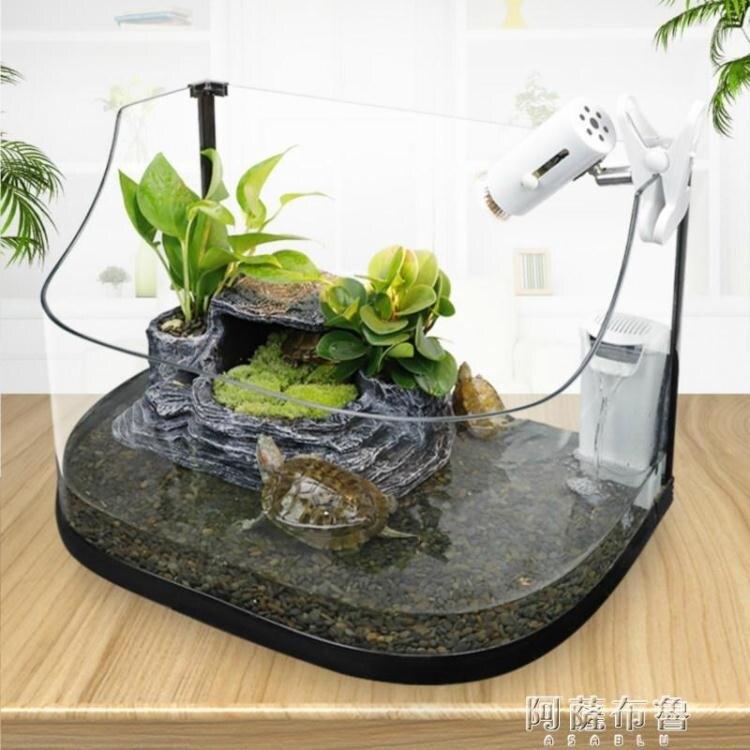新年鉅惠85折~烏龜缸 烏龜缸帶曬台造景水陸缸別墅家用玻璃大小型巴西龜缸養烏龜專用缸-閃靚小鋪
