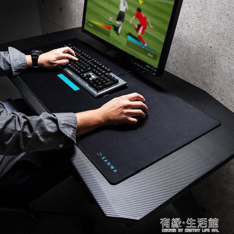 大桌墊滑鼠墊加長游戲鍵盤墊辦公寫字台桌面家用辦公創時代3C 交換禮物 送禮