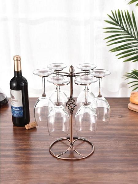 酒杯架 紅酒杯架倒掛高腳杯架家用餐桌酒柜擺件歐式創意紅酒架懸掛六杯架【快速出貨八折優惠】