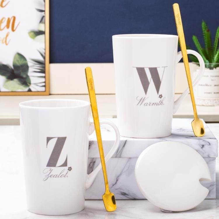 水杯子男女家用茶杯陶瓷馬克杯帶蓋勺