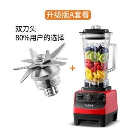 220V 沙冰機商用奶茶店打刨破冰果汁榨汁碎冰沙家用攪拌破壁料理機 NMS
