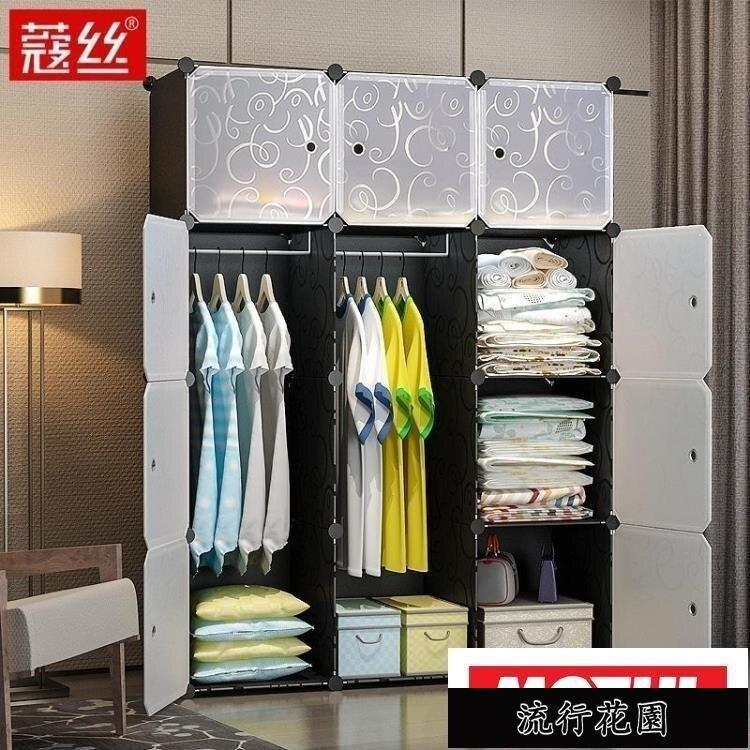 衣櫃 組裝塑料摺疊儲物收納櫃子鋼管加粗加固簡約現代經濟型KLBH5744911-16