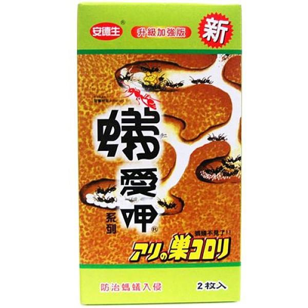 蟻愛呷除蟻特攻餌劑3g*2入【愛買】