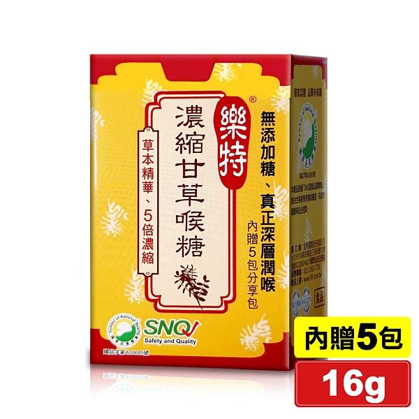 樂特 濃縮甘草喉糖 16g 內贈5包分享包 專品藥局【2001176】