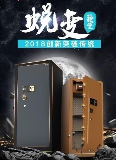 保險櫃保險櫃大型1.5米1.2米1m指紋辦公雙門入墻全鋼防盜保險箱家用新品1.8米對開門 DF 萬聖節狂歡