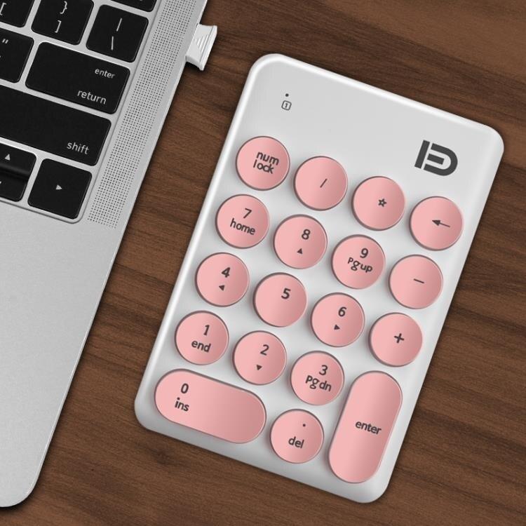 數字鍵盤 富德無線數字鍵盤小鍵盤財務會計收銀機械手感便攜式小型筆記本  萬聖節狂歡