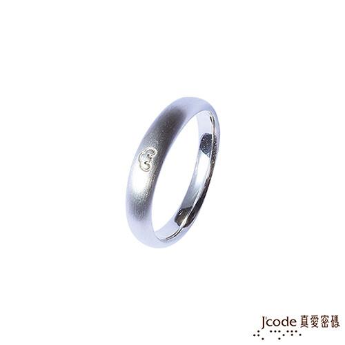 j'code真愛密碼銀飾 聚八方氣純銀/水晶男戒指