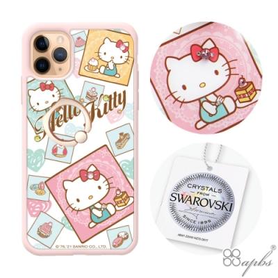 三麗鷗 Kitty iPhone 11 Pro 5.8吋施華彩鑽防摔指環扣手機殼-凱蒂隨手拍
