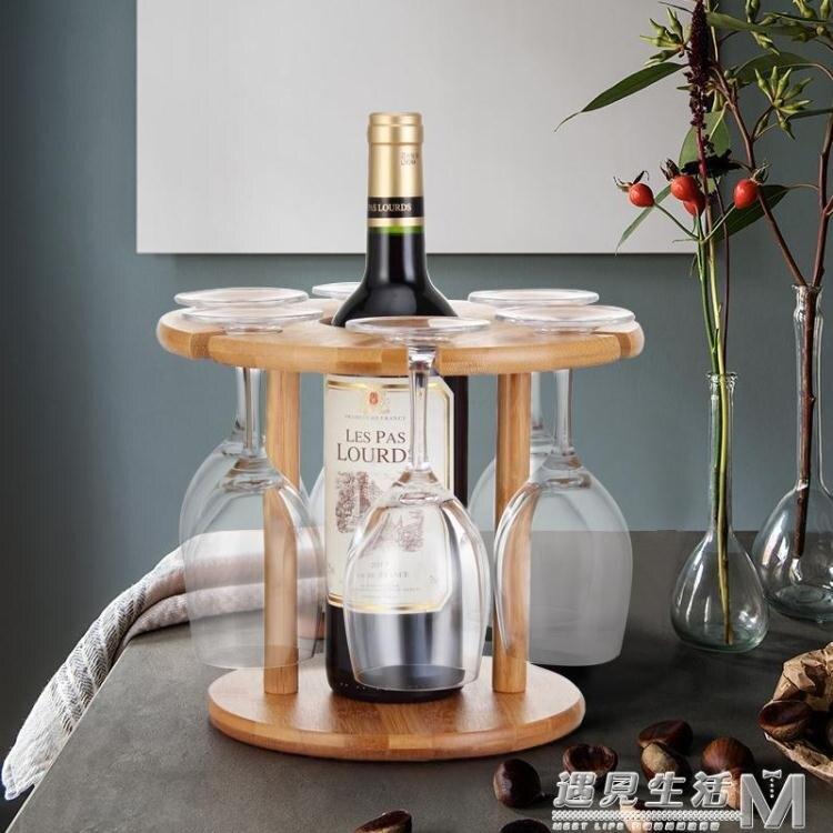 楠竹竹木紅酒架擺件紅酒架紅酒杯架酒杯架高腳杯架倒掛家用酒架 時尚學院
