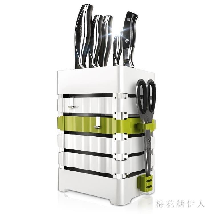 刀架 座廚房用品多功能收納架插刀架刀具架  迎新年狂歡SALE