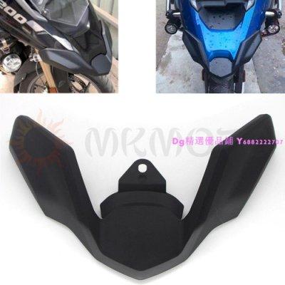 Dg精選優品鋪R1250GS R1200GS 水鳥 適用寶馬摩托車改裝加長鳥嘴 前擋泥板