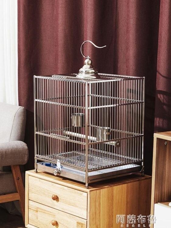 鳥籠 NIMIWEI 八哥鳥籠大號304不銹鋼虎皮玄鳳鸚鵡籠子豪華大型洗澡籠 MKS