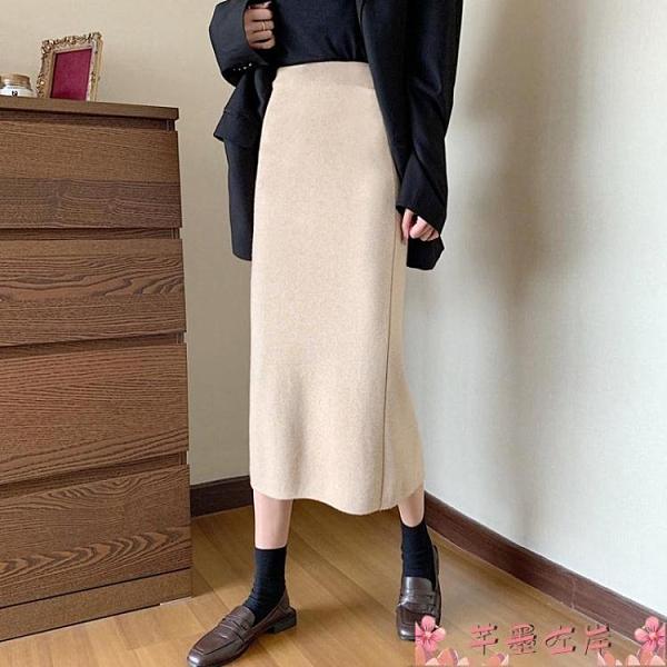 一步裙高腰半身裙女秋冬中長款杏色裙子2021新款冬季開叉一步裙包臀長裙 芊墨左岸