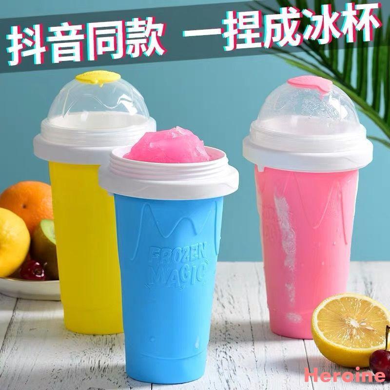 可以變成冰沙的杯子做捏捏杯雙層快速制冷神器奇抖音網紅自制夏天