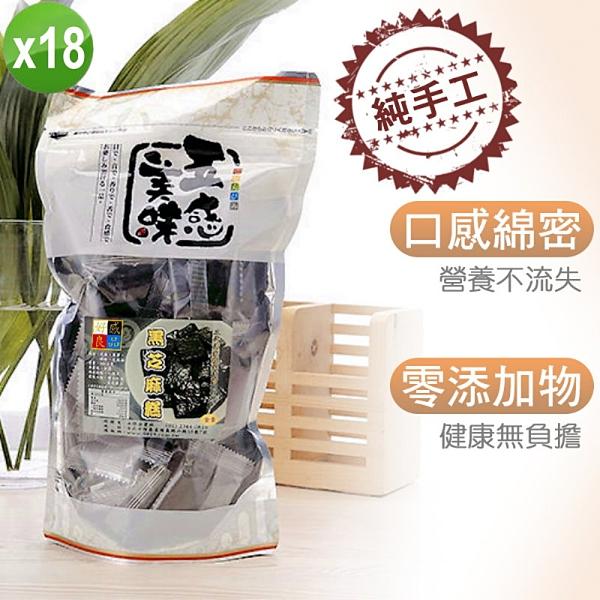 【好感良品】台灣嚴選 養生黑芝麻糕-18袋/箱