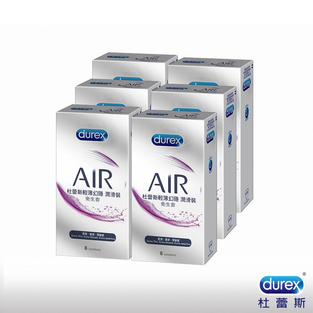 杜蕾斯AIR輕薄幻隱潤滑裝衛生套8入*6盒