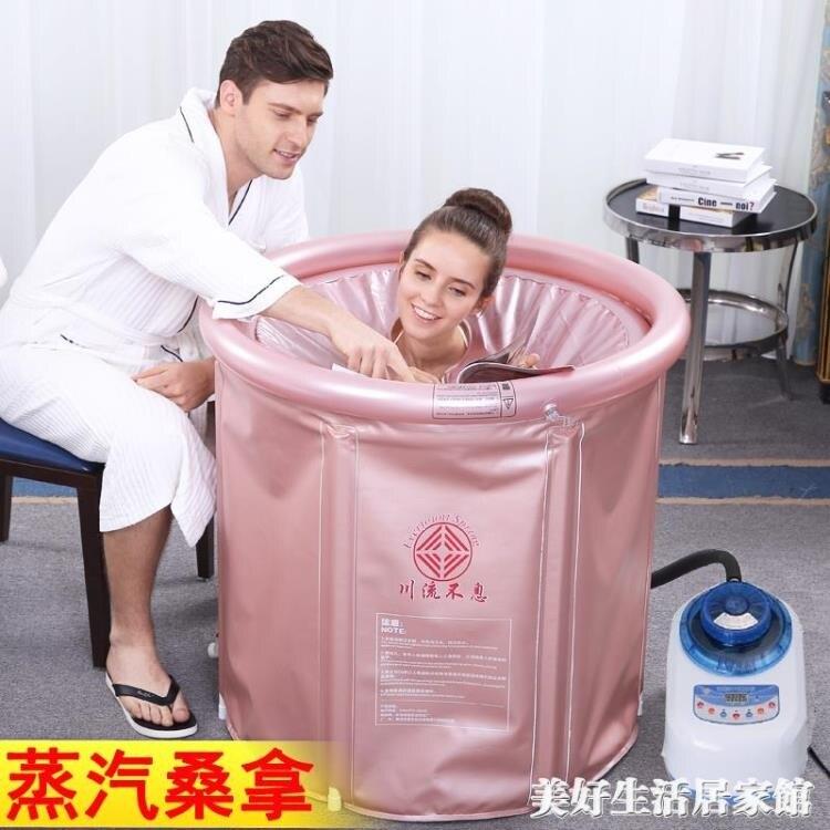 恒溫洗澡桶摺疊加厚成人浴盆充氣浴缸汗蒸桶家用沐浴桶大人泡澡桶