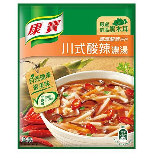 【 超值2件組】 康寶濃湯自然原味川式酸辣50.2gx2【愛買】
