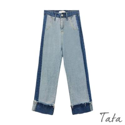 深淺藍拚色不收邊牛仔長褲 TATA-(S~XL)