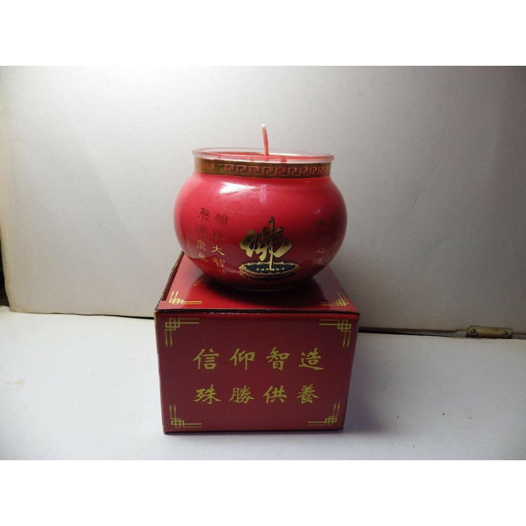 藏傳純酥油燈大佛缽72小時佛缽加厚紅色