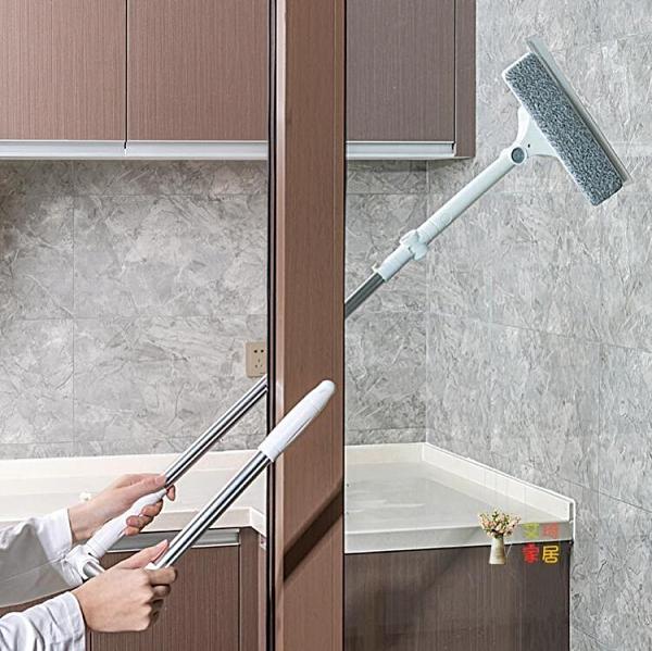 玻璃刮 玻璃刷家用高樓擦窗刷刮水器高層清潔伸縮擦窗戶刮刷玻璃刷T