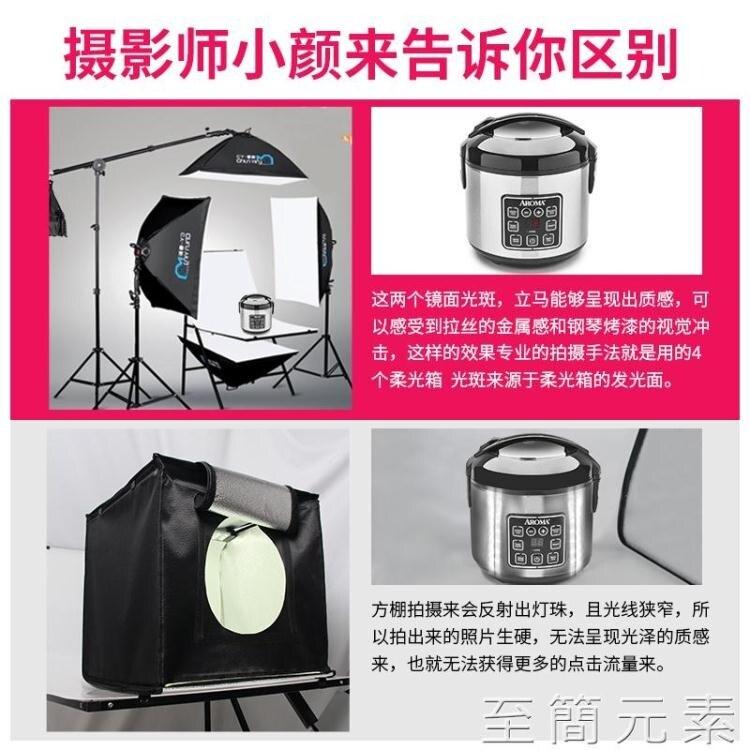 春影專業攝影棚小型拍攝台套裝室內拍產品攝影箱拍照燈箱靜物拍攝led大型柔光箱 走心小賣場