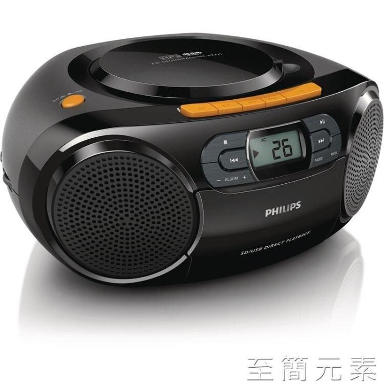 台灣現貨 CD機AZ329收錄機 磁帶機播放器插卡U盤SD卡插卡音響CD播放學生英語胎教歌曲FM收音 新年鉅惠