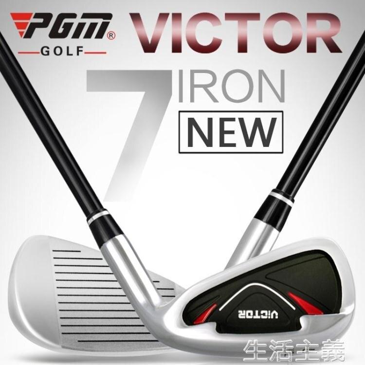 高爾夫球桿 PGM 【新品上市】正品 高爾夫球桿單支 7號鐵桿 男女初學 練習桿 MKS