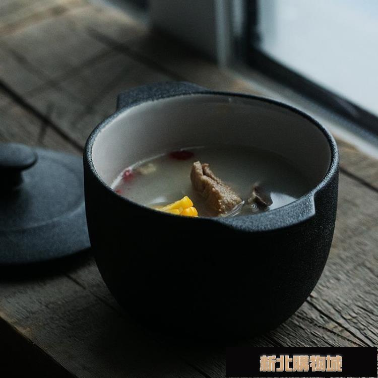 朵頤格魯黑色燉燕窩燉盅煲湯 帶蓋陶瓷燉罐家用帶蓋蒸蠱蒸蛋燉碗 【元旦新年慶】