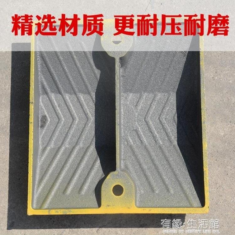 減速帶鑄鋼鑄鐵公道路公路減速板車輛馬路路面緩沖70mm加厚擋水板 凯斯盾數位3C 交換禮物 送禮