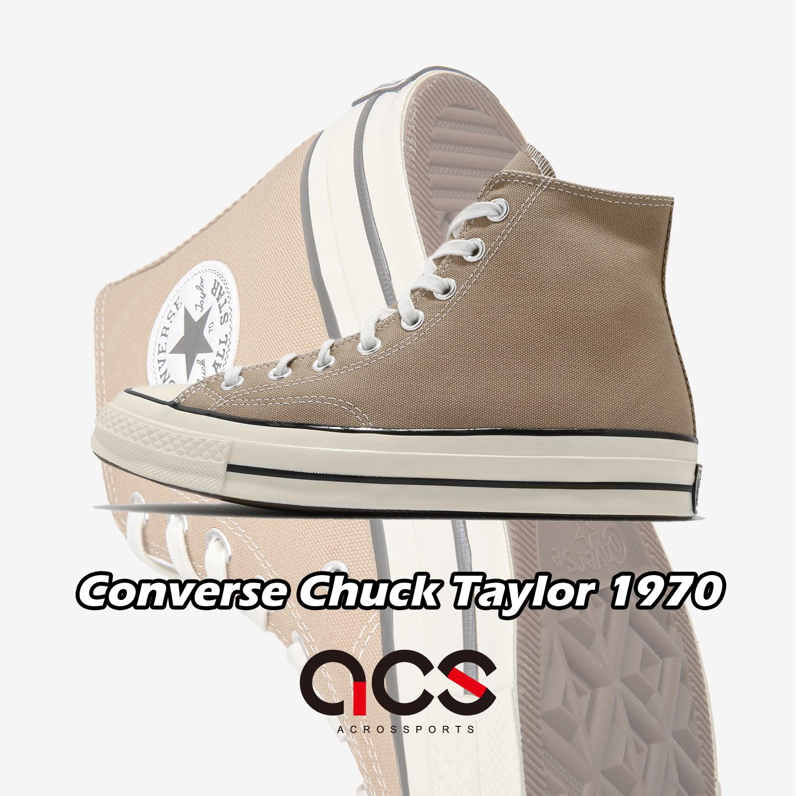 Converse 帆布鞋 Chuck 70 Hi 奶茶色 卡其 男鞋 女鞋 All Star 【ACS】 168504C